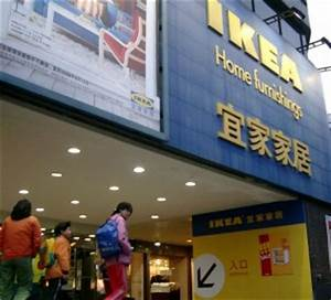 Ikea In Hamburg : ikea weltweit erste innenstadt filiale ist nicht in hamburg altona ~ Eleganceandgraceweddings.com Haus und Dekorationen