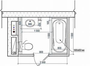amenagement dune petite salle de bain 3 plans astucieux With plan petite salle de bain en longueur