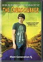 The Chumscrubber (2005) :: starring: Rory Culkin, Thomas ...