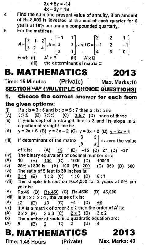 education   key  success business mathematics