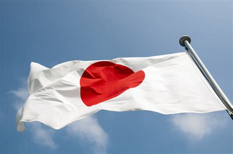 japan  test blockchain  government contract system coindesk