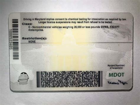 University of maryland, college park policy on photo identification cards. Maryland ID - Buy Premium Scannable Fake ID - We Make Fake IDs