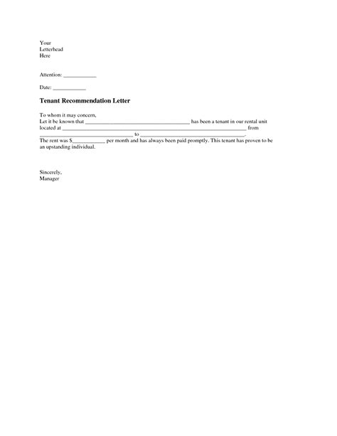 tenant recommendation letter  tenant recommendation
