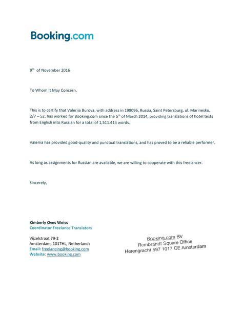 european resume format headshot resume exles