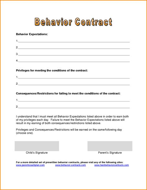 behavior contract template for adults template behavior contract template