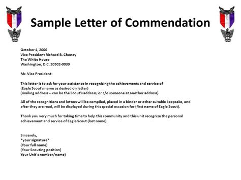 letter of commendation awesome letter of commendation cover letter exles 51308