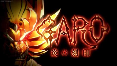 Garo Anime Wallpaper - garo honoo no kokuin the most underrated anime of all