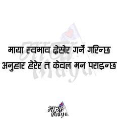sweet quote  nepali quotes sweet quotes