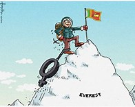 Image result for Mount Everest Cartoon