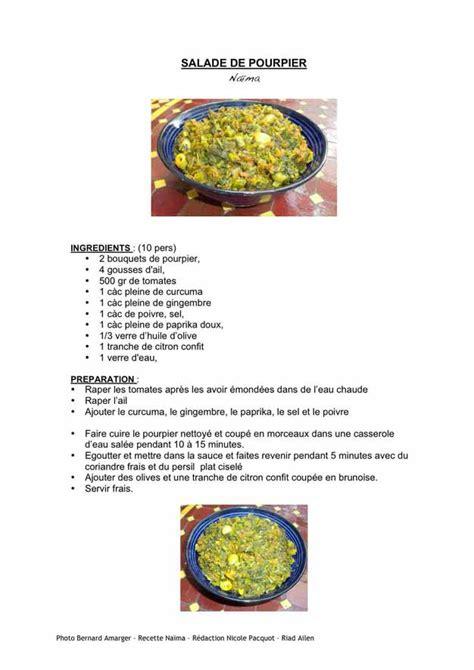 telematin recette de cuisine riad piscine marrakech riad marrakech recette cuisine