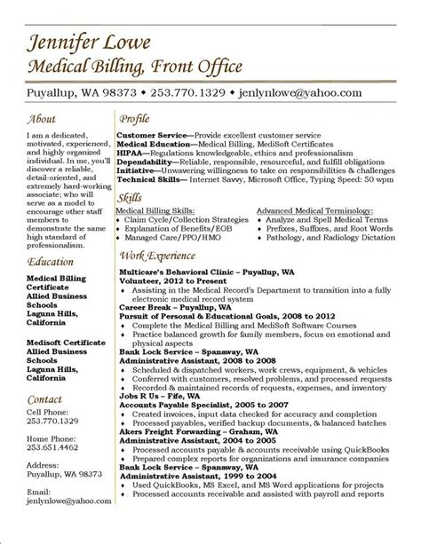 Billing And Coding Resume by Lowe Resume Billing Resume Career