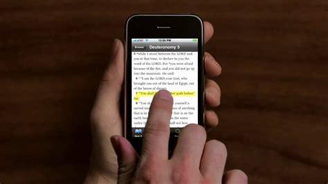 bible app for iphone esv bible app iphone