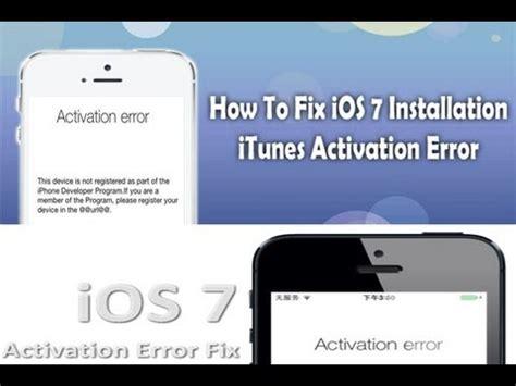 activation error fix for ipod 5th generation