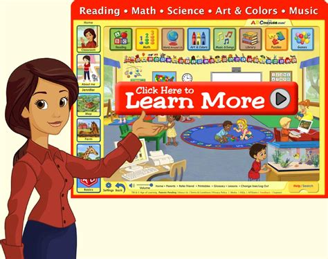 abcmouse learning phonics educational 554 | classroom d2