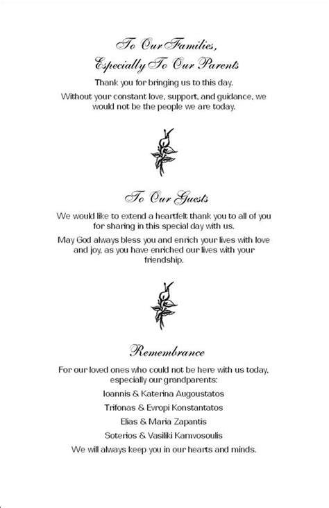 brides review  november   greek wedding