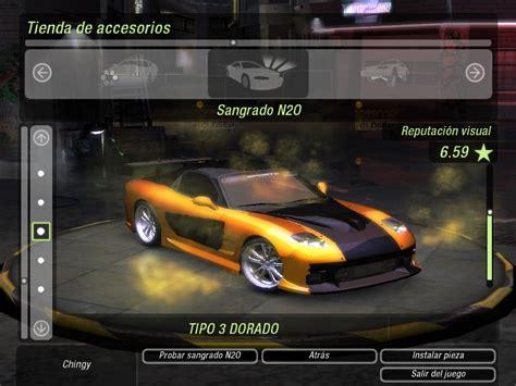 fast  furious tokyo drift rx vinyl   speed