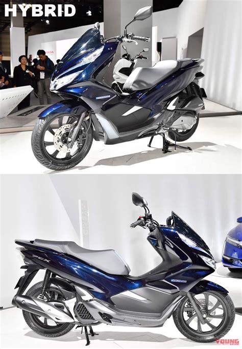世界首發!honda「pcx Hybrid/ev」概念車款登場