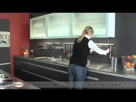 tringle de cuisine avec fixations murales rosle par