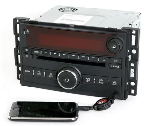 saturn ion 2006 2007 vue radio am fm mp3 cd player w aux