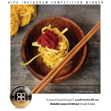 hipa food  graphy instagram photo contest winners