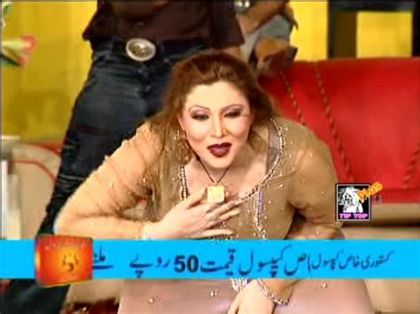 Hottest Mujra Khushboo Sexy Mujra 3gp Bude Ware Ve
