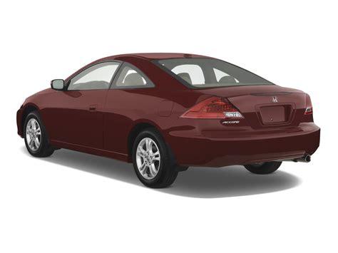 2007 Honda Accord Reviews And Rating