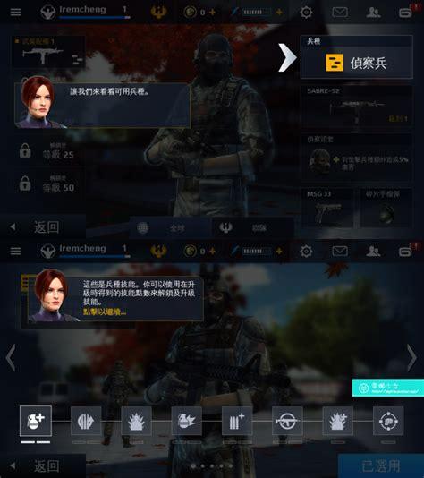 modern combat 5 app android ios wp 刺激好玩的槍戰遊戲app modern combat 5 blackout