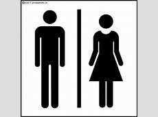 廁所標語製作 斗圖網