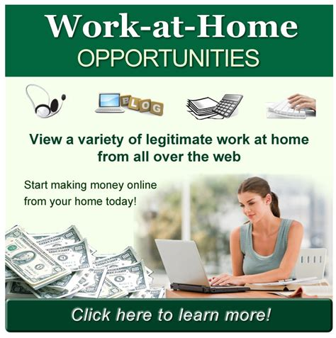 legitimate work at home email scams open positions are you interested