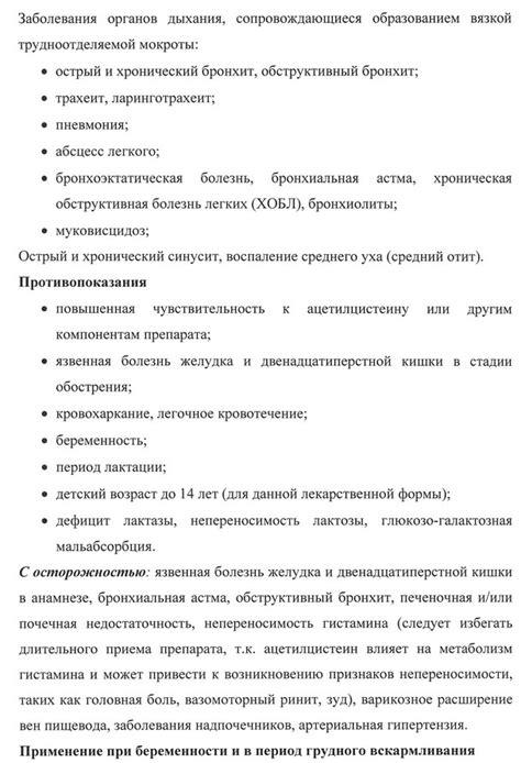 Перечень зарубежных лекарственных средств..