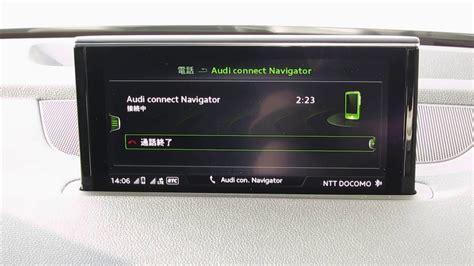 audi connect navigator doovi