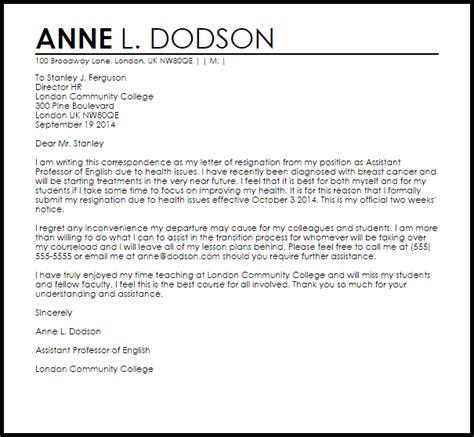 resignation letter  due  health letter samples