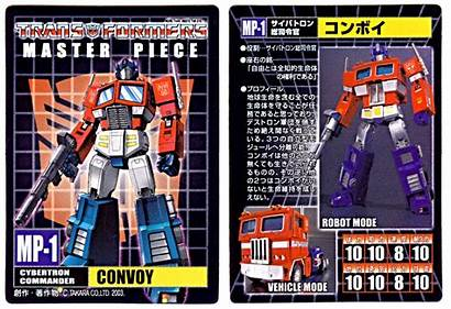 Masterpiece Takara Optimus Prime Tomy Convoy Mp