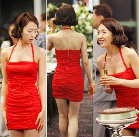 131 Best Images About Actress Kim Min Jeong On Pinterest