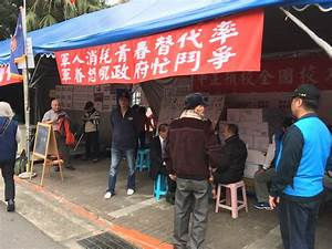 KMT Members Protesting Pension Reform Attempt To Invade ...