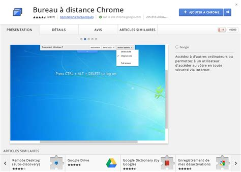 accès bureau à distance chrome bureau à distance en extension weblife