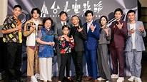 楊雅喆 相關報導 - Yahoo奇摩新聞