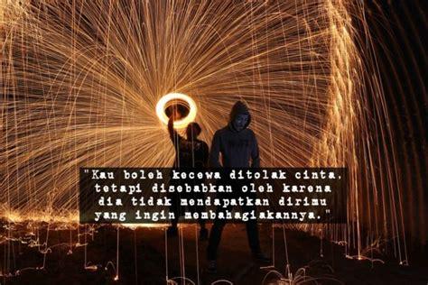 quotes pidi baiq  bikin cowok memandang cinta  sisi