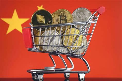 Learn about btc value, bitcoin cryptocurrency, crypto trading, and more. Trung Quốc cập nhật bảng xếp hạng cryptocurrency mới, Bitcoin tăng hẳn sáu bậc (Có hình ảnh ...