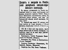 Vladimir Lenin's Cabinet Wikipedia