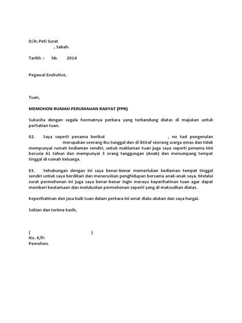 surat rasmi memohon ruman kos rendah