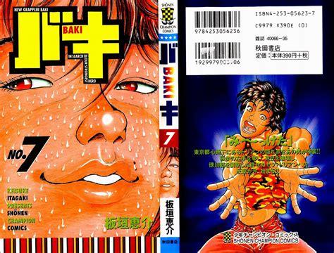 baki anime jk new grappler baki v07 mangahelpers