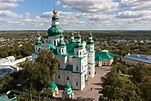 Chernihiv - Wikipedia