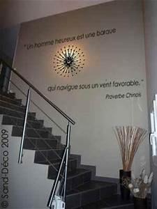 Decoration Murale Montee Escalier : aide pour deco entr e maison et mont e d 39 escalier ~ Dailycaller-alerts.com Idées de Décoration