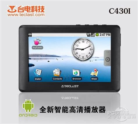 Android Tablets aus China  News AndroidPIT