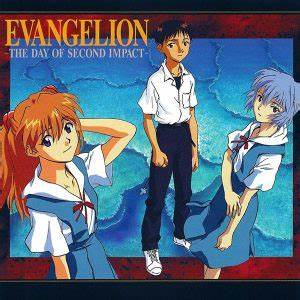 aniMuze – Anime & Anime Music