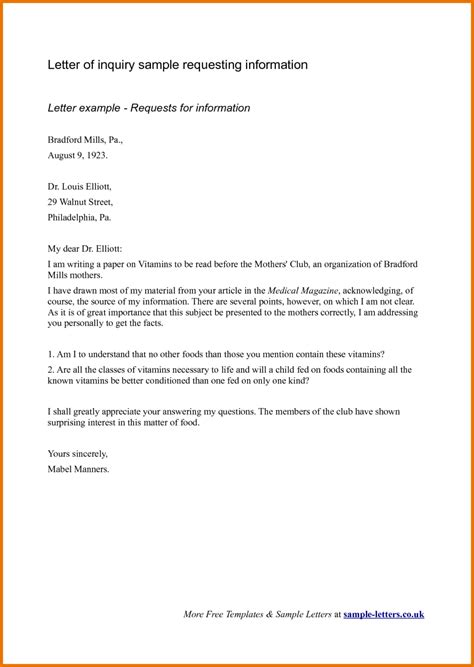 business inquiry letter sample  requesting information