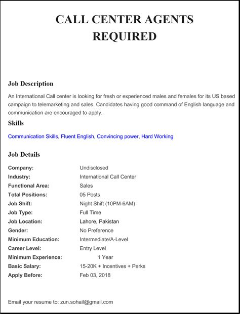 required call center agents  lahore  jan