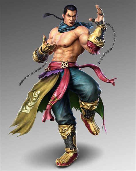 Feng Wei (tekken