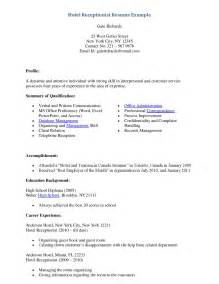 resume summary for receptionist healthcare resume receptionist resume free sle resume